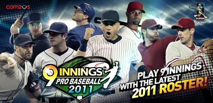 9 Innings: Pro Baseball 2011 v5.0.2