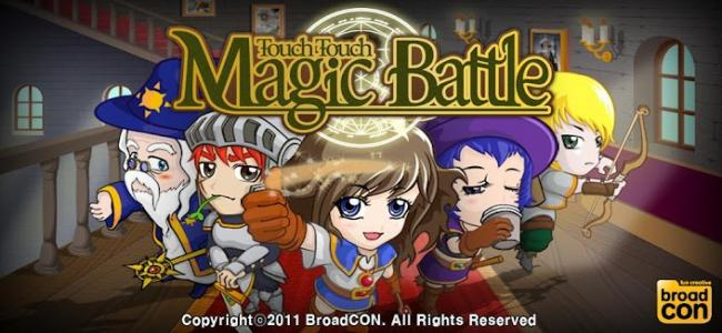 Touch Touch Magic Battle v1.13