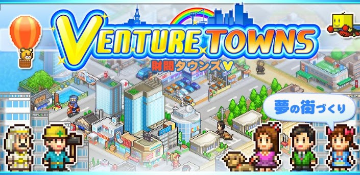 Venture Towns v1.0.1