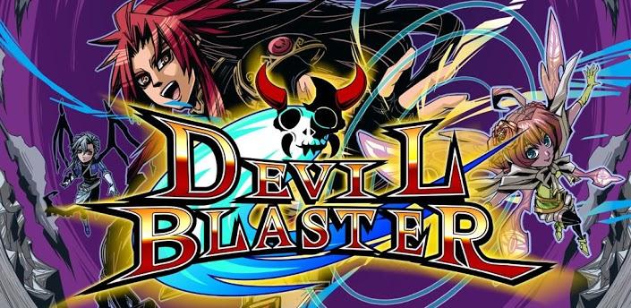 STG Devil Blaster