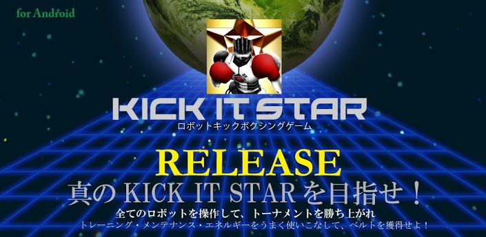 KICK IT STAR World