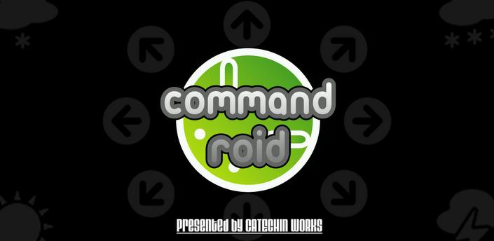 AUTO COMBAT commandroid