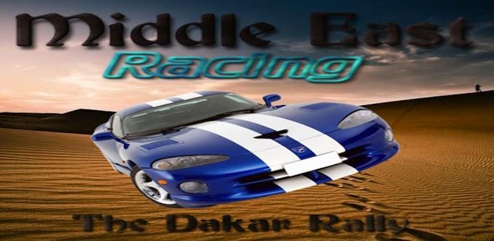 Racing Middle East: The Dakar