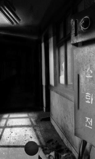 The abandoned school