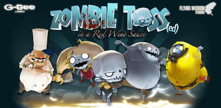 Zombie Toss FREE