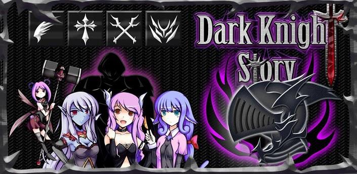 Dark Knight Story
