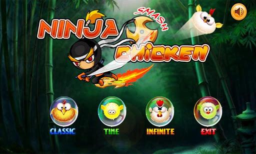 how to become a true ninja