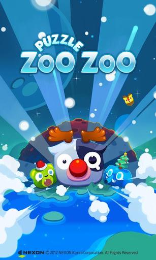 Puzzle Zoo Zoo for Kakao