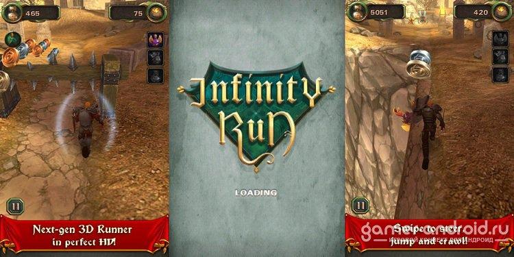 Infinity Run 3D