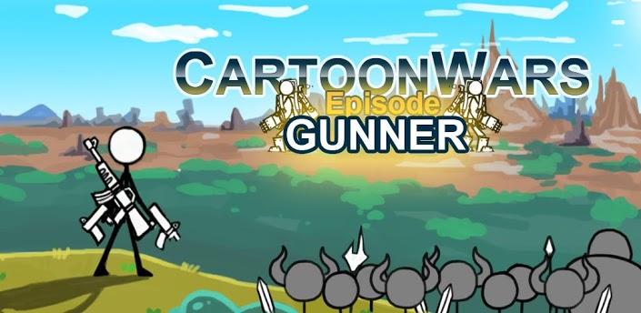 Cartoon Wars: Gunner+ Android HD GamePlay Trailer - YouTube