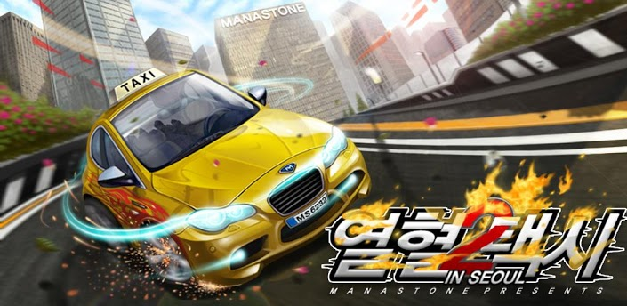 taxi driver 2 game