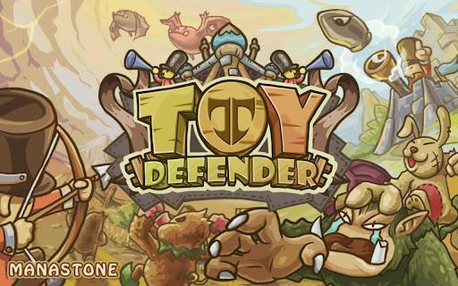 Toy Defender