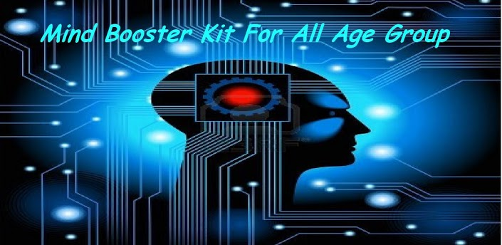 Memory Booster Kit For All