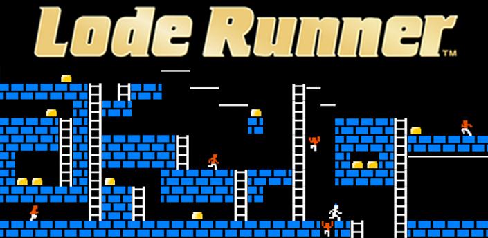 Lode Runner Classic