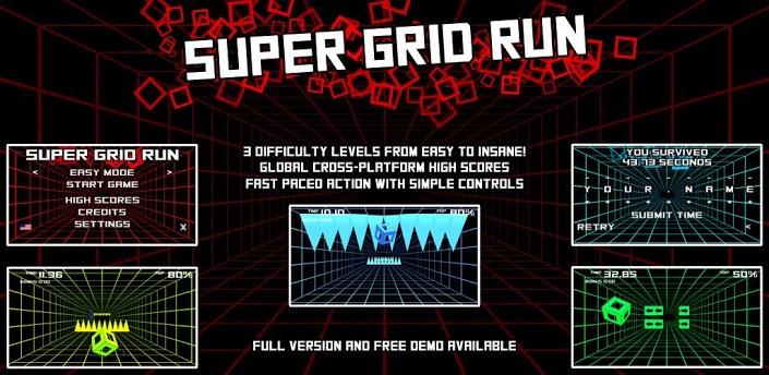 Super Grid Run