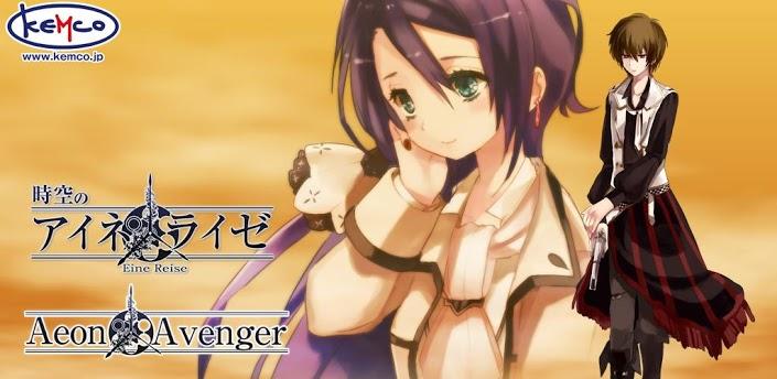 RPG Aeon Avenger - KEMCO