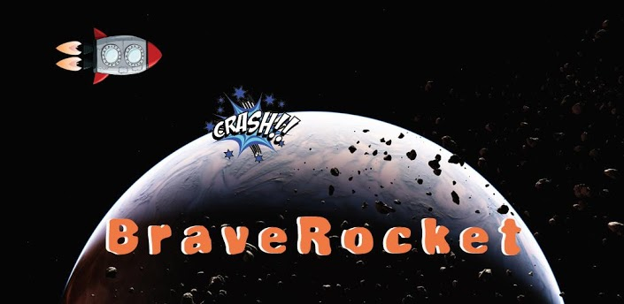 Brave Rocket Free