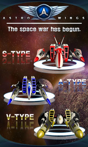 AW1: The space war has begun