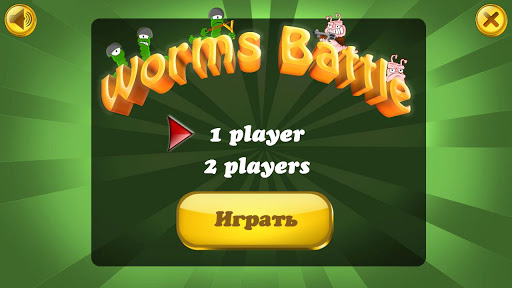 Worms Battle