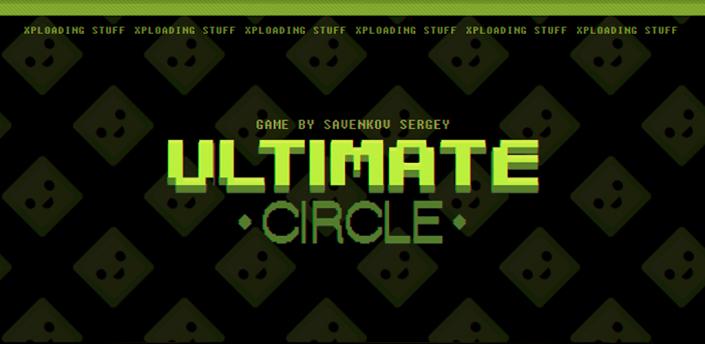 Ultimate Circle