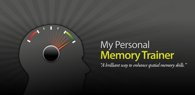 Memory Trainer Plus