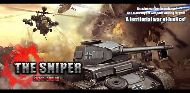 Anger Sniper