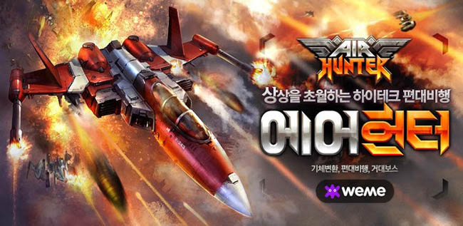 Air hunter for Kakao