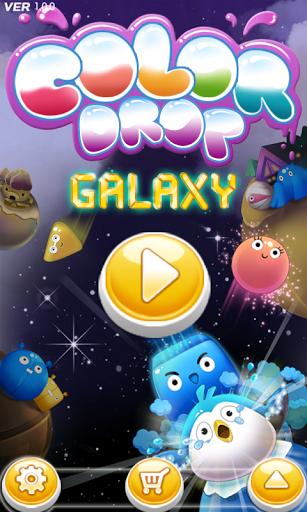 Color Drop Galaxy