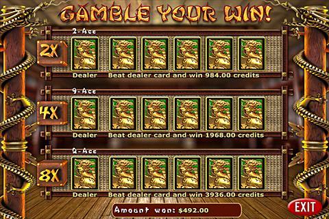 365 slots free