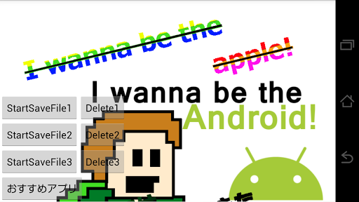 I wanna be the Android!