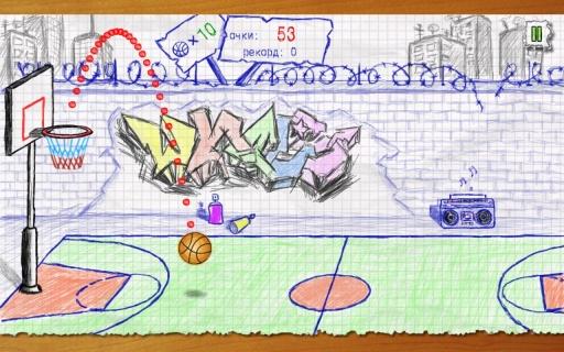 Doodle Basketball