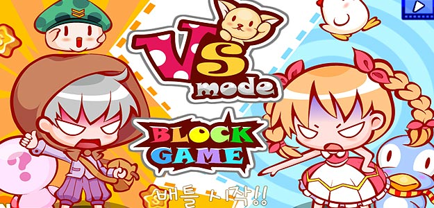 VS MODE - BLOCKS
