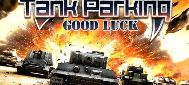 3D Tank driver parking War