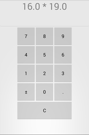 Easy Math Game. World Cup