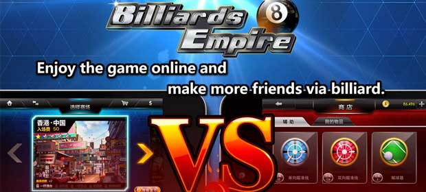 Billiards Empire