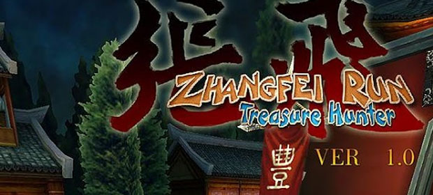 Three Kingdoms Run APK