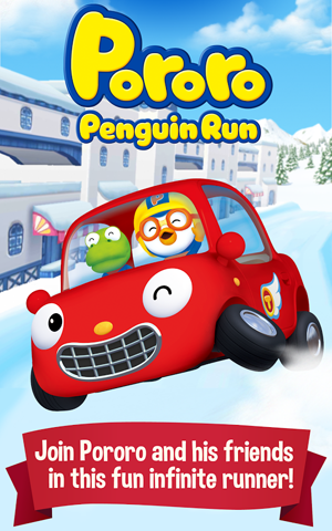 Pororo Penguin Run » Android Games 365 - Free Android