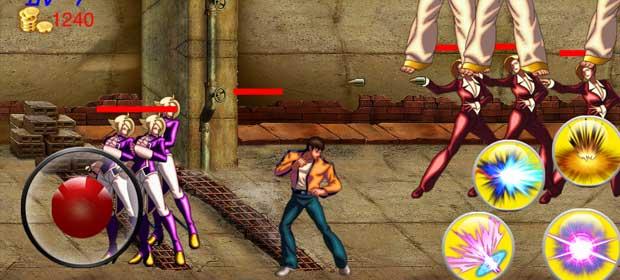 Kongfu Fight