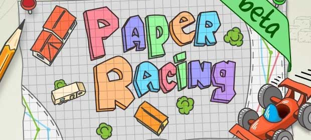 racing essays How to write an academic goal essay street racing essays: over 180,000 street racing essays, in street racing the cars run at very high speeds.