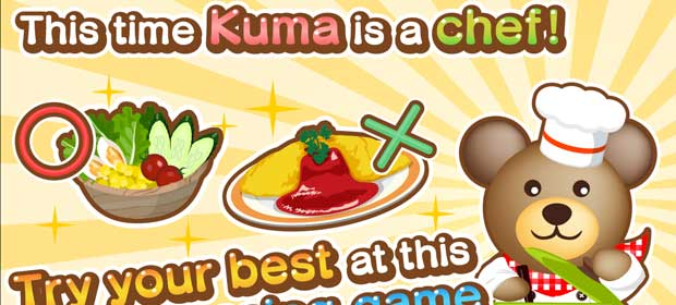 Kuma's Kitchen