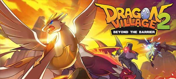 DragonVillage 2