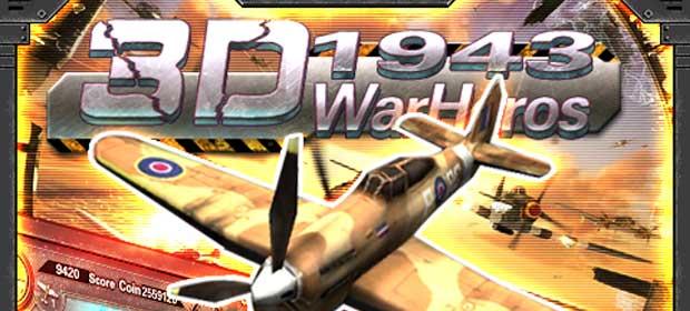 The War Heroes 1943-3D