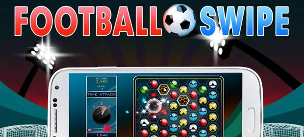 Football Swipe Deluxe