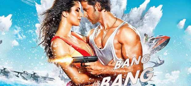 bang bang movie game free download
