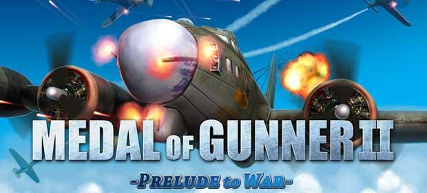 MEDAL of GUNNER 2