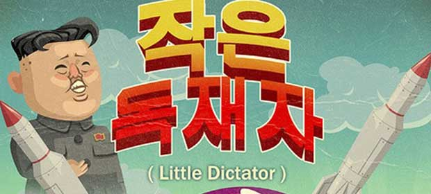 Little Dictator