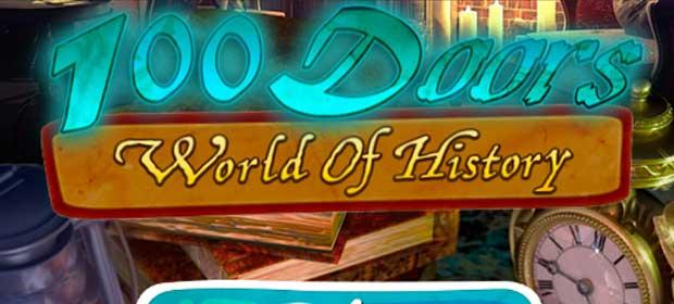100 doors World Of History