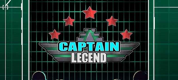Captain Legend