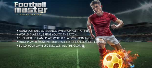 Football Master - Chain Eleven