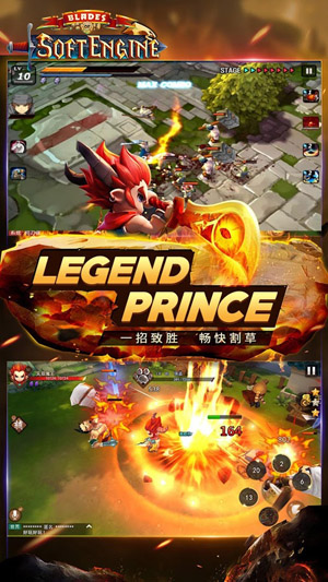 Legend Of Prince